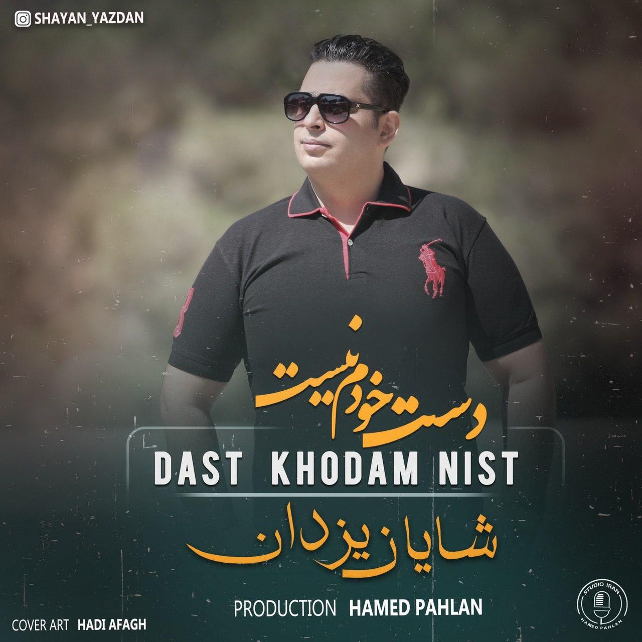 Shayan Yazdan – Daste Khodam Nist