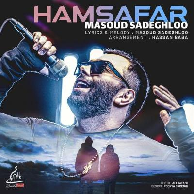 Masoud Sadeghloo - Hamsafar