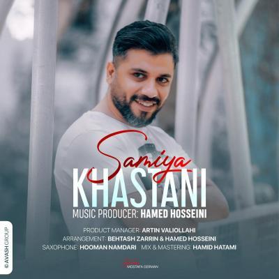 Samiya - Khastani