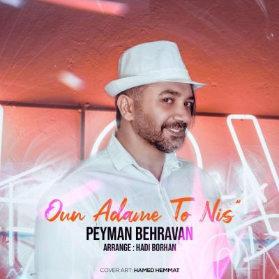 Peyman Behravan - Oun Adame To Nis