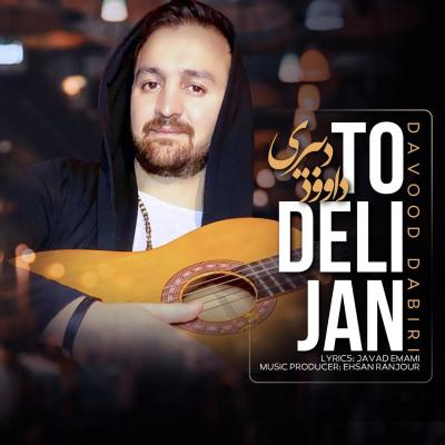 Davood Dabiri - To Deli Jan
