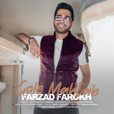 Farzad Farokh - Gole Mahtab
