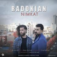 رادوکیان - نیمکت