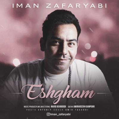 Iman Zafaryabi - Eshgham