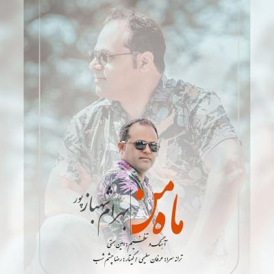 Bahram Shahbazpour - Mahe Man