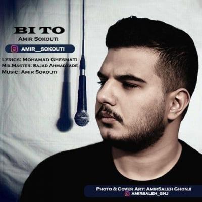 Amir Sokouti - Bi To