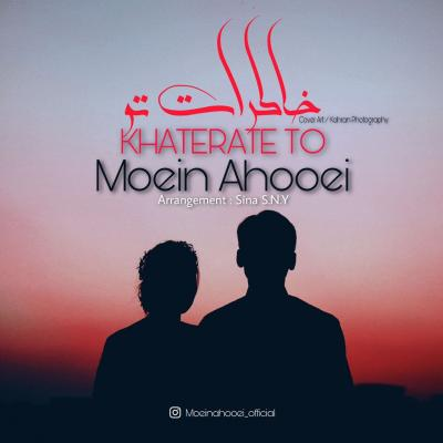 Moein Ahooei - Khaterate To