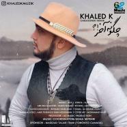 خالد کی - چگونه آخر