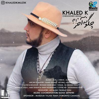 Khaled K - Chegoone Akhar