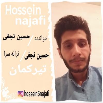 Hossein Najafi - Tirkaman