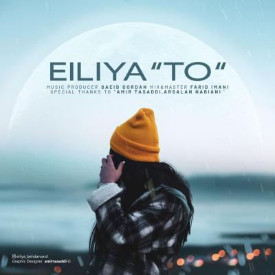 Eiliya - To