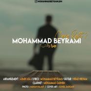 محمد بیرامی - چرا رفتی