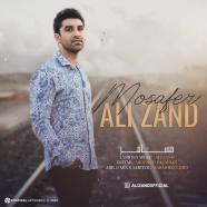 علی زند - مسافر