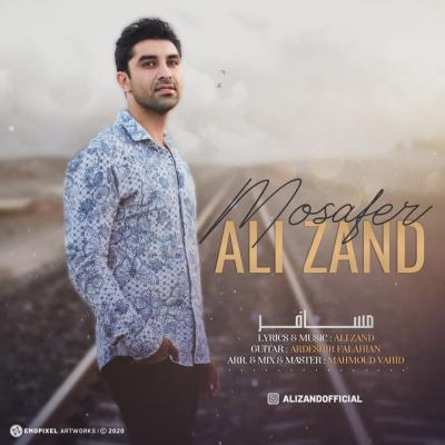 Ali Zand - Mosafer