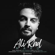 علی راد - مرد