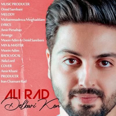 Ali Rad - Delbari Kon