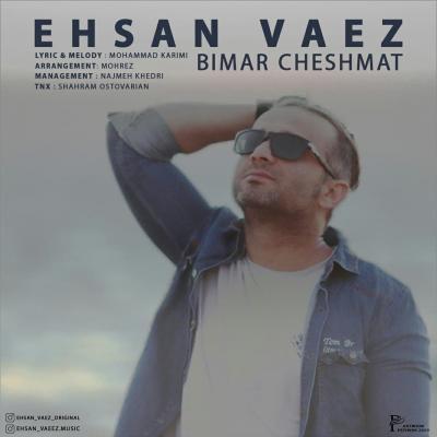 Ehsan Vaez - Bimar Cheshmat
