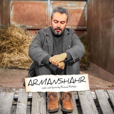 Farzad Fattahi - Arman Shahr