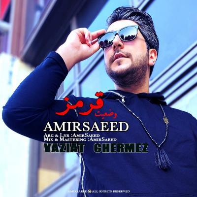 AmirSaeed - Vaziat Ghermez