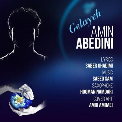 Amin Abedini - Gelayeh
