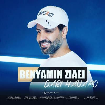 Benyamin Ziaei - Dari Havamo