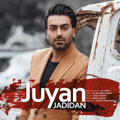 Juyan - Jadidan