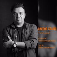 داوود سلیمی - تاوان