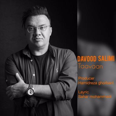 Davood Salimi - Taavaan