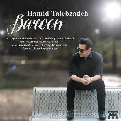 Hamid Talebzadeh - Baroon