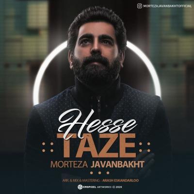 Morteza Javanbakht - Hesse Taze