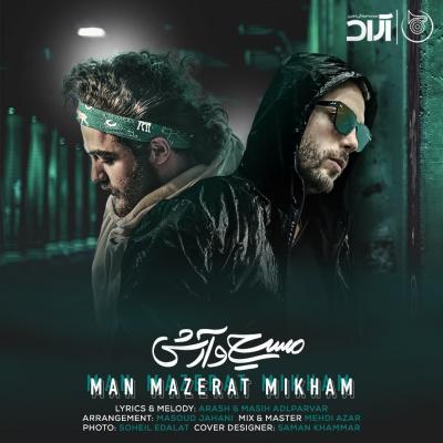 Masih - Man Mazerat Mikham (Ft Arash Ap)