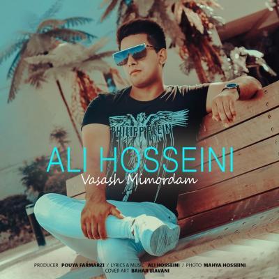 Ali Hosseini - Vasash Mimordam