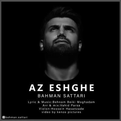 Bahman Sattari - Az Eshghe