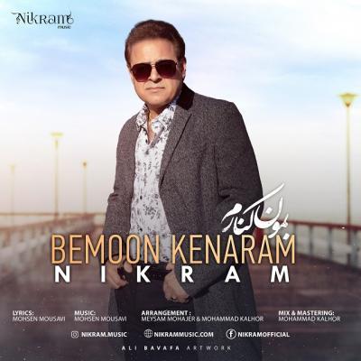 Nikram - Bemoon Kenaram