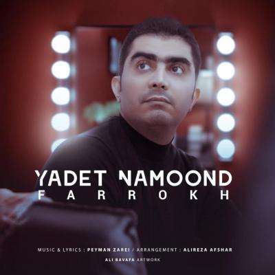 Farrokh - Yadet Namoond