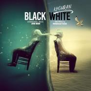 خوران - سیاه و سفید