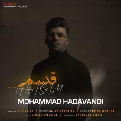 Mohammad Hadavandi - Ghasam