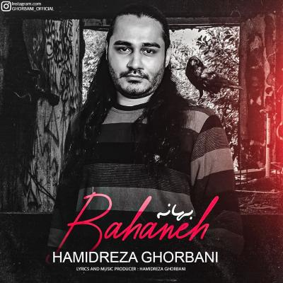 Hamidreza Ghorbani - Bahaneh