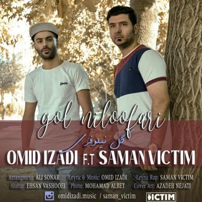 Omid Izadi - Gol Niloofari (Ft Saman Victim)