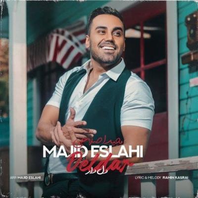 Majid Eslahi - Deldar