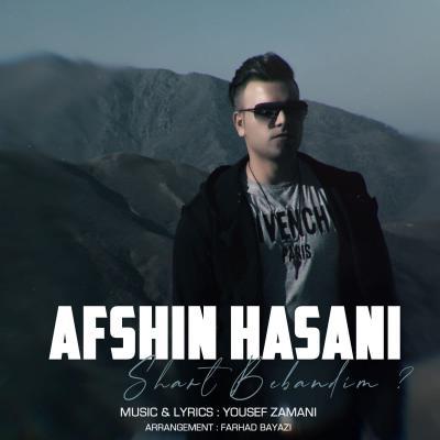 Afshin Hasani - Shart Bebandim
