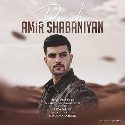 Amir Shabaniyan - Dorahi