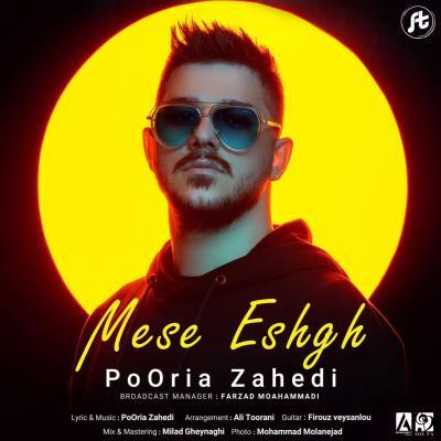 Pooria Zahedi - Mese Eshgh