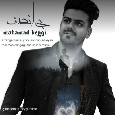 Mohamad Beygi - Bi Ensaf