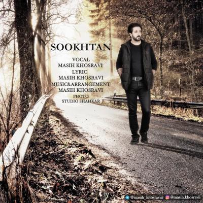 Masih Khosravi - Sookhtan