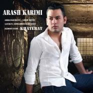 آرش کریمی - افسوس
