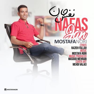Mostafa Nori - Nafas Jan