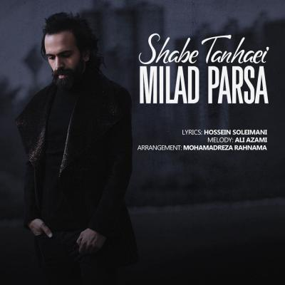 Milad Parsa - Shabe Tanhaei