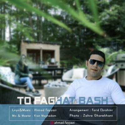 Ahmad Fayyazi - To Faghat Bash