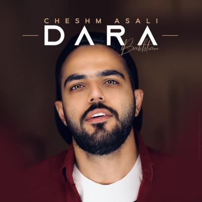 Dara Bakhtiari - Cheshm Asali